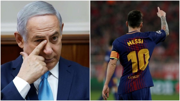 Argentina refused to play in Jerusalem