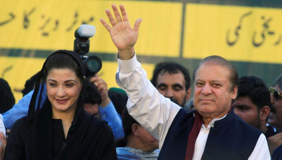 Nawaz Sharif daughter jail