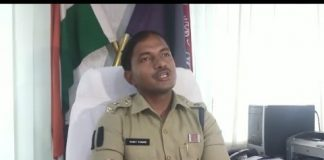 Announced by Newly appointed Police Super