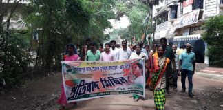 tmc protest rally against bjp