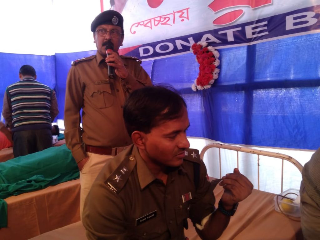 Kaliganj Thana blood donation camp's first donate police super