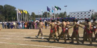North Dinajpur District Primary School Sports Competition