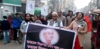 The mourning procession of late Nirupam Sen