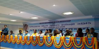 annual district conference of employees association