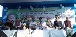 beginning of sub-divisional agricultural fair