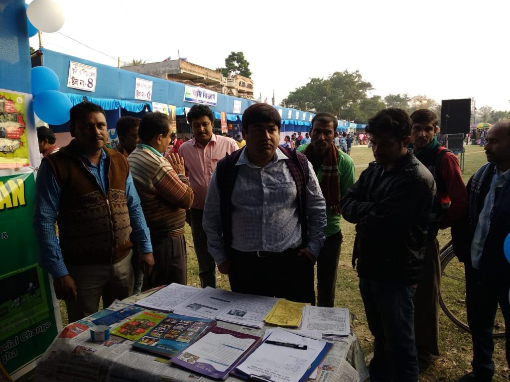 legal service awareness in Agricultural Fair
