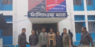 three Bangladeshi traffickers arrested with cattle | newsfront.co