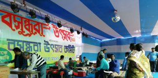 Blood donation on the occasion of Bashundhara festival