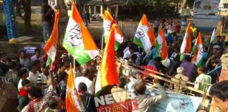 Civil Disobedience Movement of Congress at medinipur