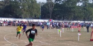 District School Winter Sports Competition