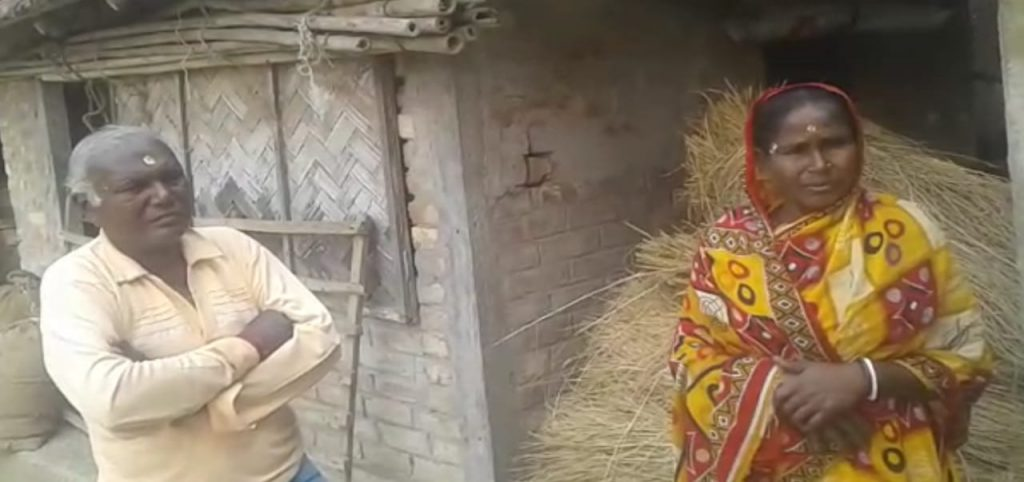 Mother recovered the dead body of the child