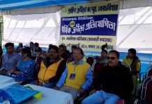 Sports competitions for old generation at North Bengal district