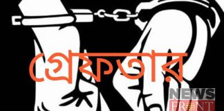 arrested one with illegal firearms at nabadwip