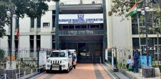 ban on private work in municipal corporation car