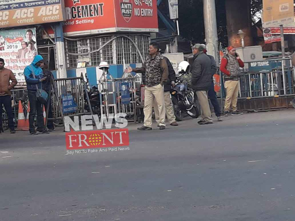 mixed effects of strike at malda