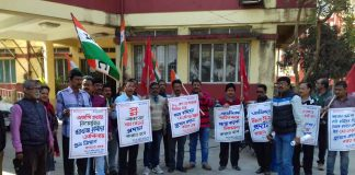 movement of north Bengal state transport committee 2