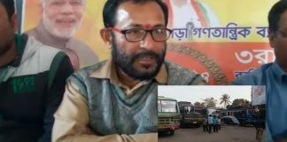 BJP is accused of obstructing the tax hike against the Trinamool