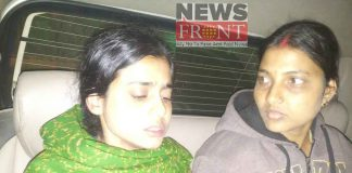 BJP leader kidnapping daughter for political Interest