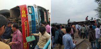 Bus accident on office time at Baharampur