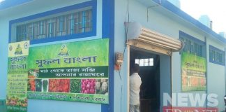 Inauguration of business center at katwa 3