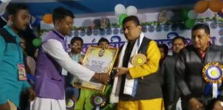Minister Announced The Award of One Lakh Rupees