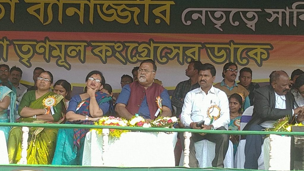 Parthar's memorial meeting in Jhargram