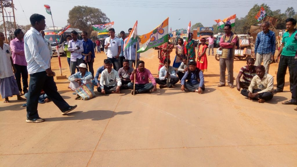 Protests in the National Road block Youth Trinamool