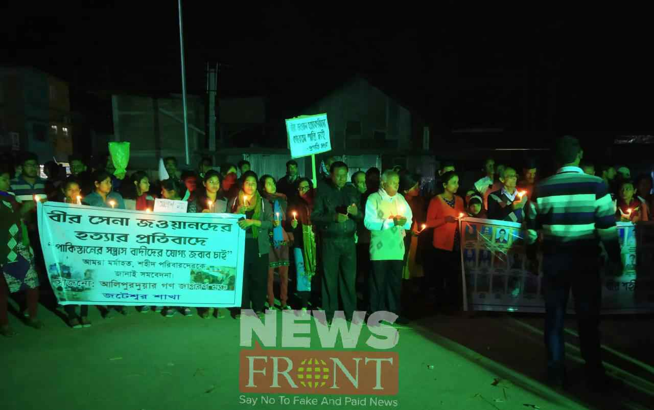 Protests procession for the tributes to the martyrs at falkata