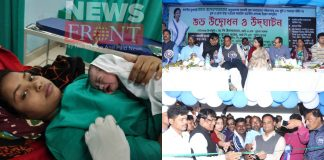 baby born After the inauguration of the Bahutali Primary Health Center