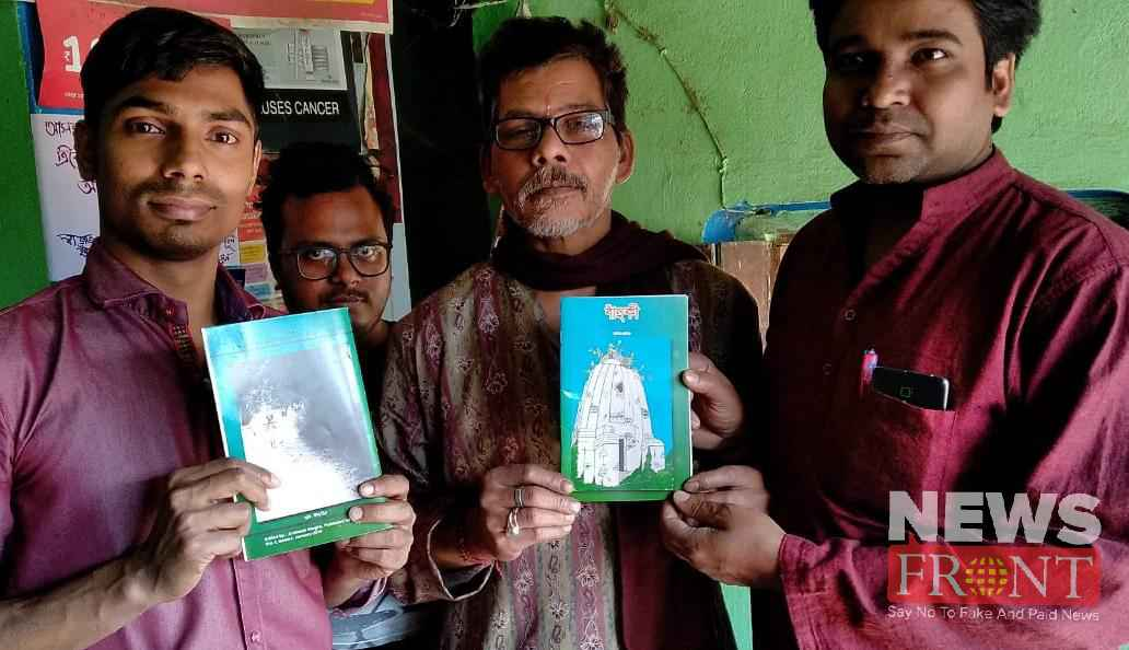 bahuki first green magazine in subarnaraikhik language 2