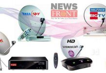costly package of trai 2