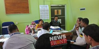 discussion meeting about krishak bandhu project