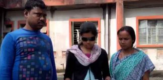 lost eyes for negligence of treatment