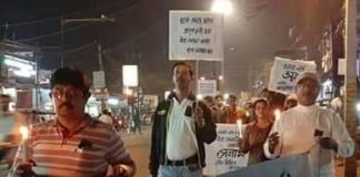 midnapore volunteer organization protest about the memory of Shahid Jawans