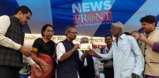 minister provide cheque at west medinipur 2