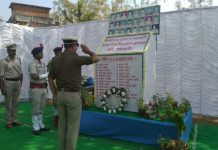 nine memorable program about terrest attack to the CRPF