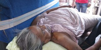 old lady dead for electricity