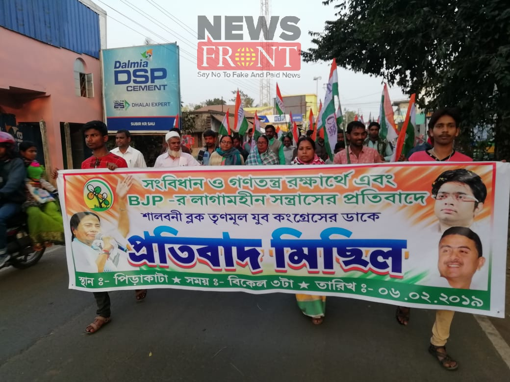 protests procession at west medinipur