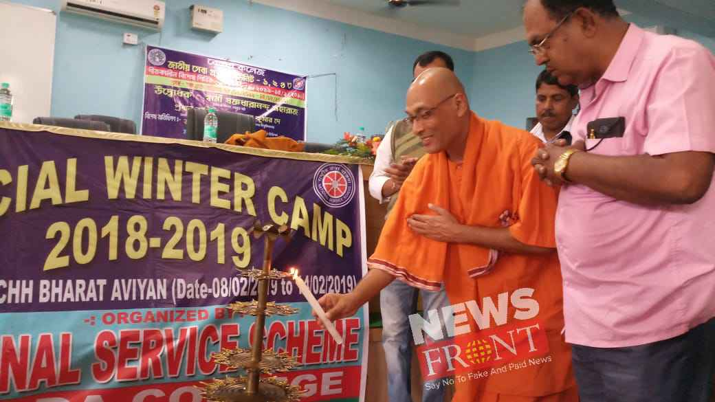 special winter camp at belda college 3
