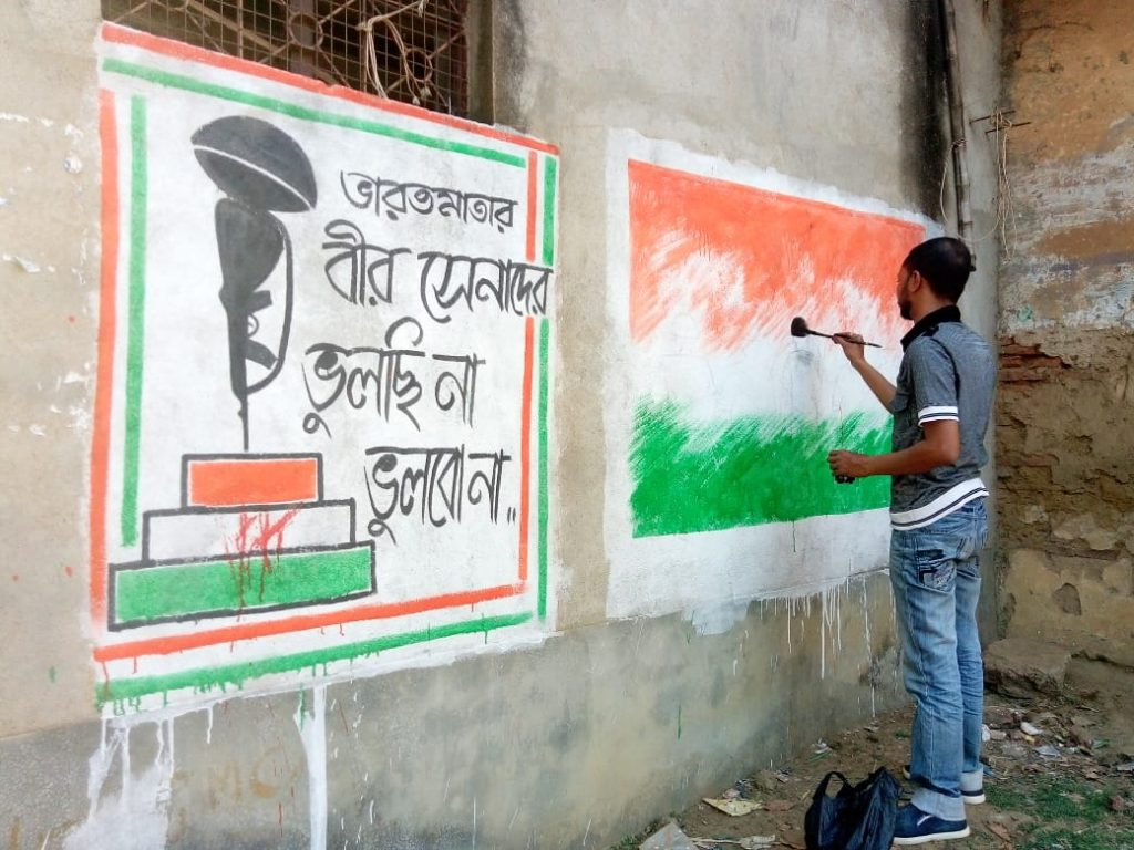 the dead Jawans memories name writing on the wall