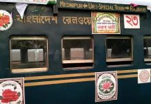 the special train for bangladesh pilgrims