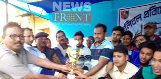 volleyball competition organized by police station