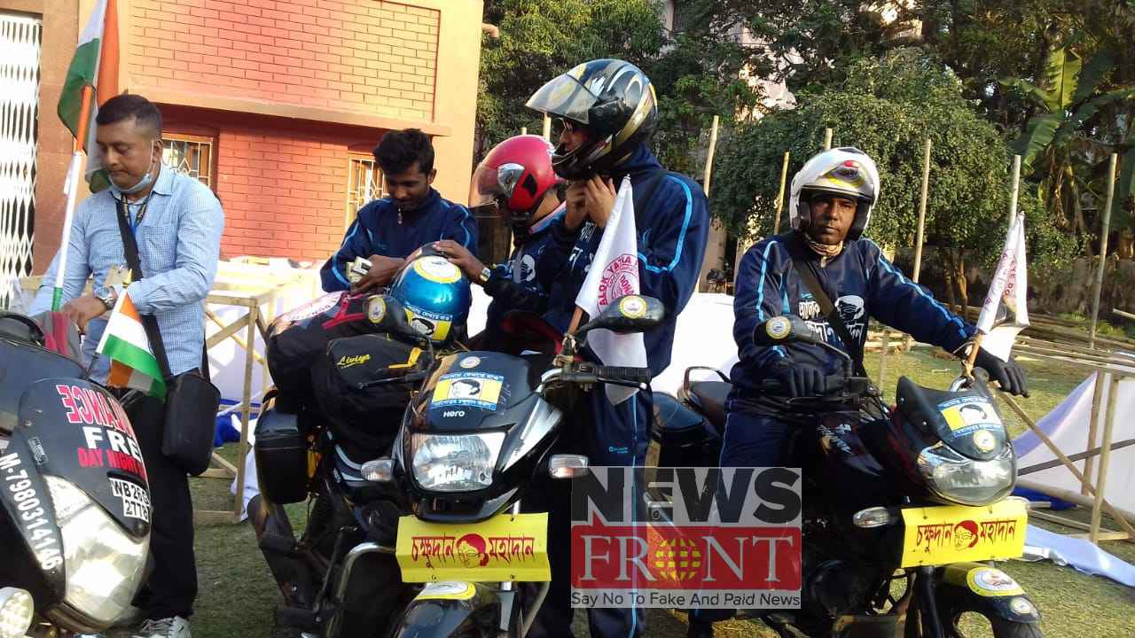 world bike rally team for increasing awareness of eye donation
