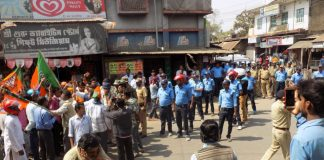 Accusation of beating bjp youth morcha workers against tmc
