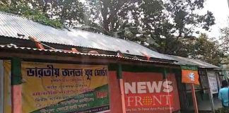 Accusation of torn bjp party office flag against tmc