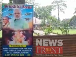 Accusation of used martyrs picture on vote promotion against bjp