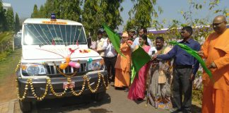 Ambulance Inauguration on ramakrishna birthday