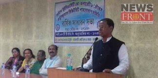 Annual general meeting of burdwan university Co operative store contractual security personnel association