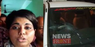 Arrested accused of attack on Bharatis car