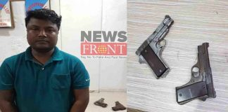 Arrested closed youth of nishith with firearms